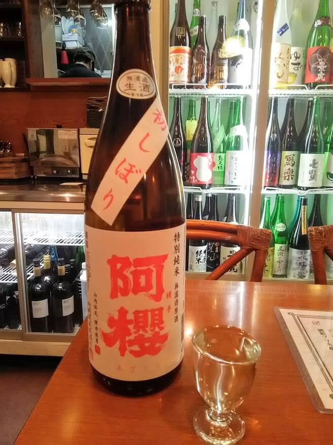 阿櫻 特別純米 無濾過生原酒 初しぼり