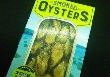 kaldi-oysters