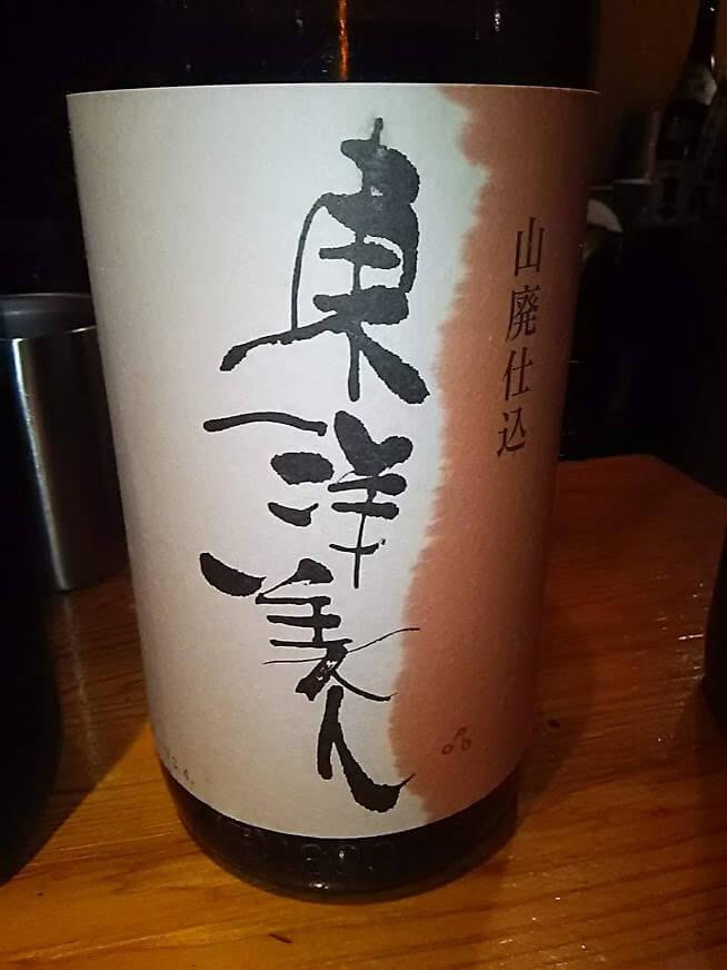 東洋美人古酒